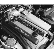Контрактный (б/у) двигатель AUDI 3B (АУДИ 200 (44, 44Q), S2)