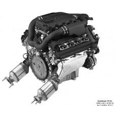 Контрактный (б/у) двигатель CADILLAC LC3 (Northstar) (КАДИЛАК STS-V)