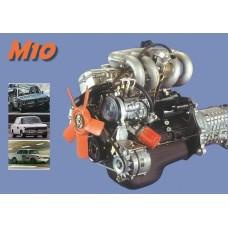 Контрактный (б/у) двигатель BMW 18 4KA (M10 B18) (БМВ 184KA)