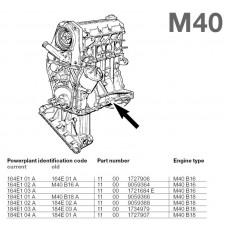 Контрактный (б/у) двигатель BMW 16 4E1 (M40 B16) (БМВ 164E1)
