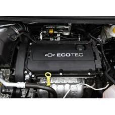 Контрактный (б/у) двигатель CHEVROLET A14XER (ШЕВРОЛЕ Aveo (Авео))