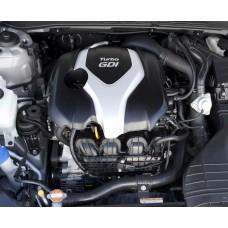 Контрактный (б/у) двигатель HYUNDAI G4KH (ХЮНДАЙ Tucson, ix35)