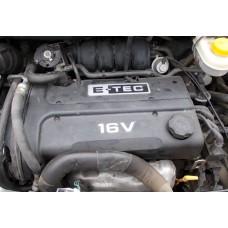 Контрактный (б/у) двигатель DAEWOO A16DMS (ДЭУ Ланос, Нубира)