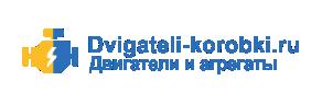 dvigateli-korobki.ru